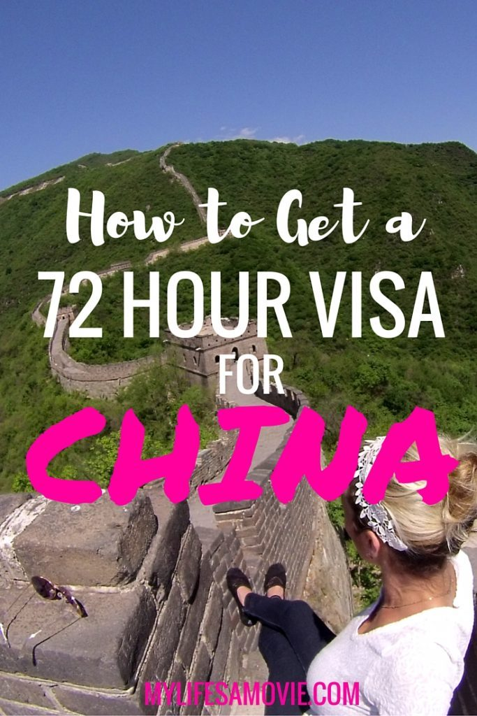 canadian how to get a visa for china