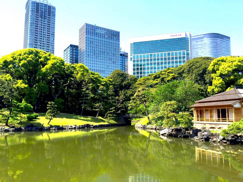 City in the Park, Tokyo