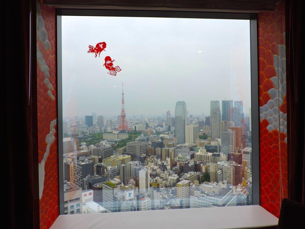 Park Hotel Tokyo goldfish window