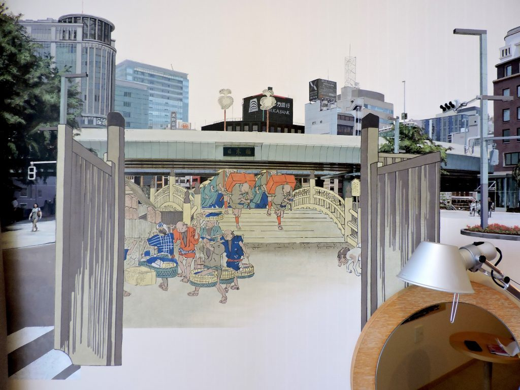 Park Hotel Tokyo then and now