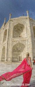 Taj Mahal side MyLifesAMovie.com