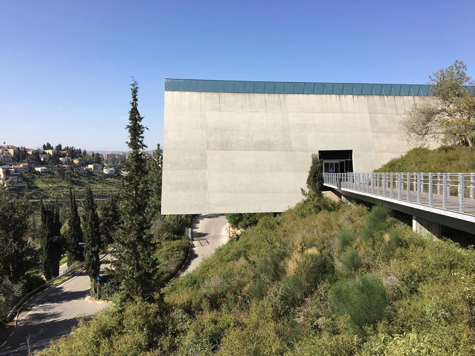 Holocaust Museum Jerusalem