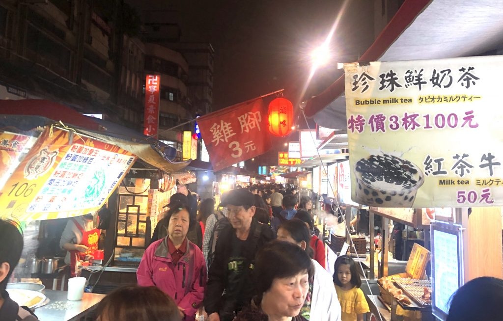 15 Awesome Taipei Things to Do in 3 Days - My Life's a Movie